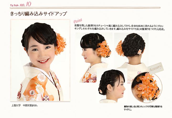 hair2015-10