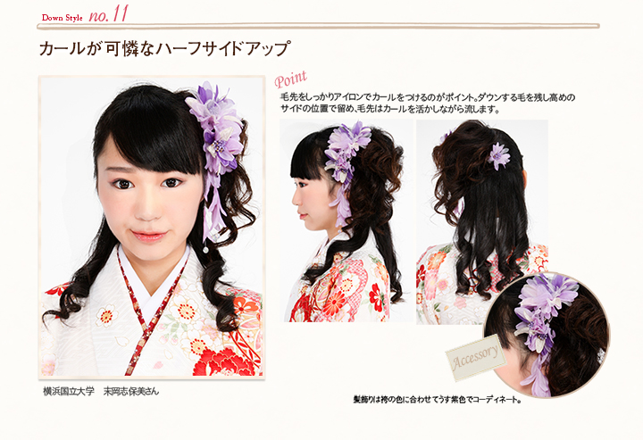 hair2015-11