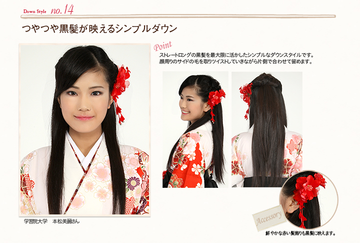 hair2015-14