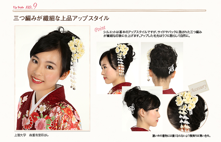 hair2015-9