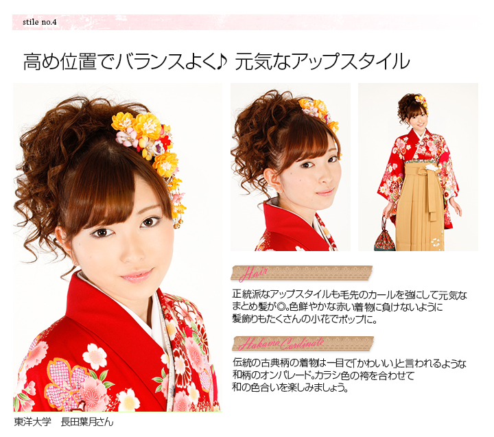 hair2014_04