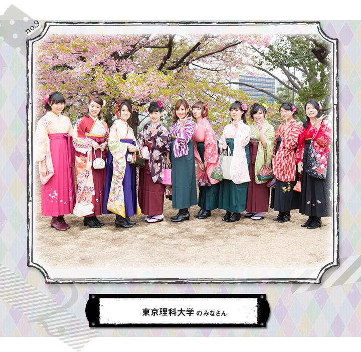 photo2014_10