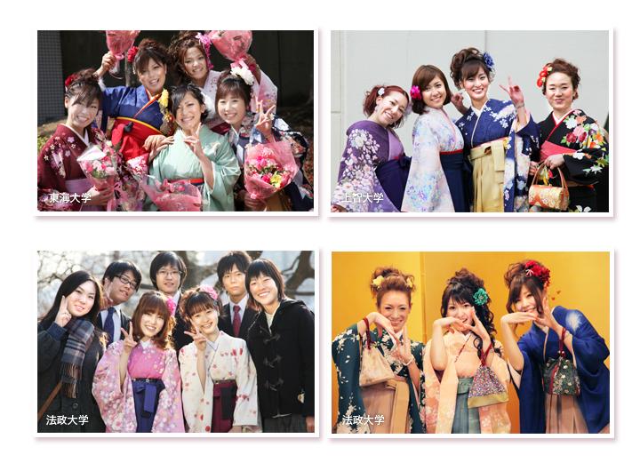 re_hbijin_みんな2011_04