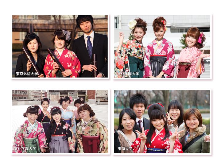 re_hbijin_みんな2011_02
