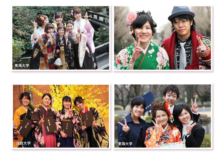 re_hbijin_みんな2011_03